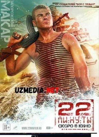 22 DAQIQA / 22 МИНУТЫ Uzbek tilida O'zbekcha tarjima kino 2018 HD tas-ix skachat