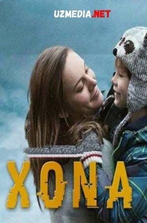 Xona / Hona Uzbek tilida O'zbekcha tarjima kino 2015 HD tas-ix skachat