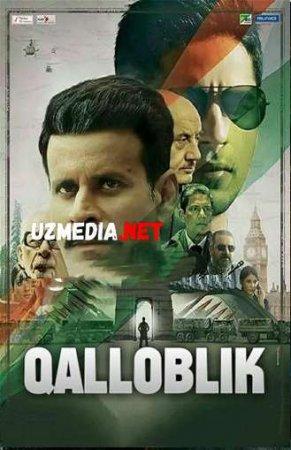QALLOBLIK / АФЕРА Hind kino Uzbek tilida O'zbekcha tarjima kino 2018 HD tas-ix skachat