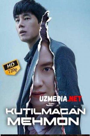 Kutilmagan Mehmon / Kutulmagan Mexmon Korea filmi 2020 Uzbek tilida O'zbekcha tarjima kino HD tas-ix skachat